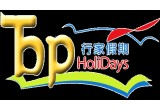 BP Holidays