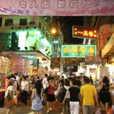 5D4N Hong Kong / Macau / Zhuhai Shopping Tour (S.I.C)