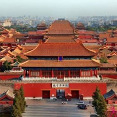 8D6N Beijing / Tianjin + Grand Epoh City