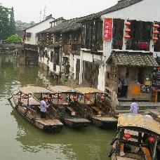8D7N Shanghai / Hangzhou / Wuxi / Yiwu / Li Shui / Suzhou