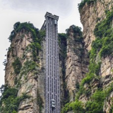 8D6N Zhangjiajie (Wuhan / Changde / Phoenix Ancient Town / Grand Canyon - Include Mountain Glass Bridge)
