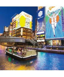 7D5N Discover Chubu + Osaka