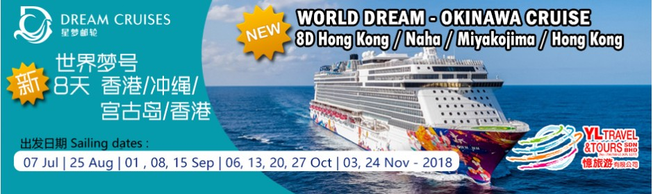 World Dream - Okinawa Cruise