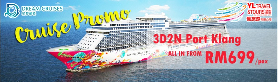 Dream Cruises Promo
